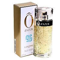 Женская туалетная вода  Lancome O d`Azur (О дэ Азур Ланком)