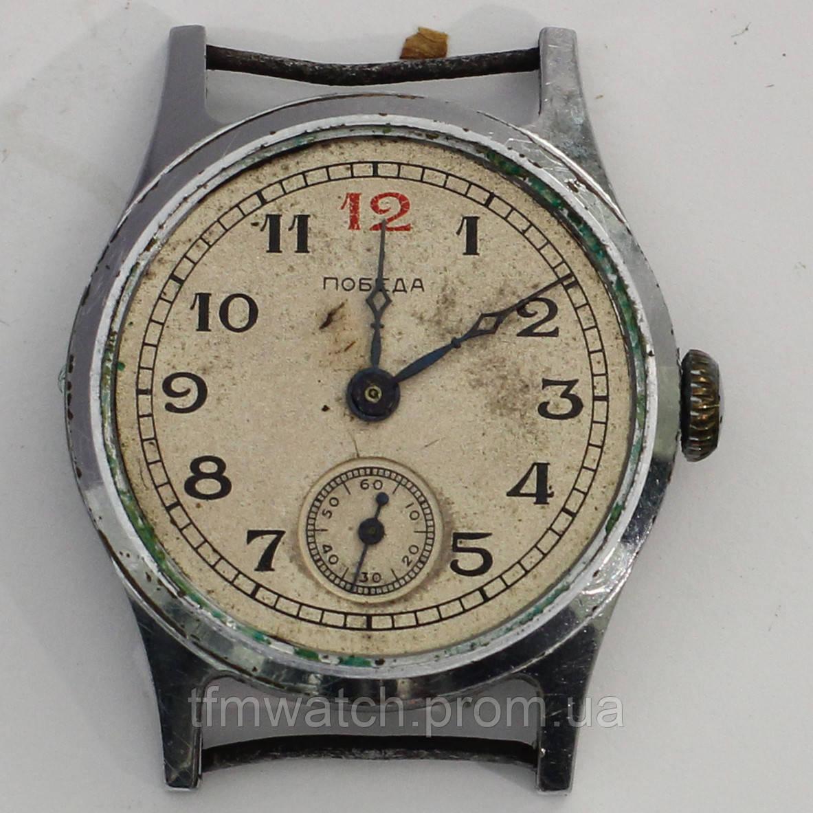 Старые советские часы Победа