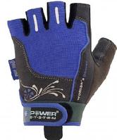Перчатки для спорта Power System женские