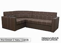 """Угловой диван """" Элегант 2 """" (Savana Brown 08) (Угол взаимозаменяемый)"""