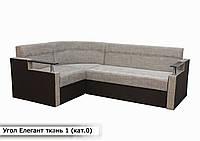 """Угловой диван """" Элегант 1 """" в ткани (Берлин 3 + Savana Brown 08) (Угол взаимозаменяемый)"""