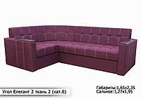"""Угловой диван """" Элегант 2 """"  (Savana Violet) (Угол взаимозаменяемый)"""