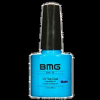 Финишное матовое покрытие гель-лака BMG (UV Top Coat Mate), 10 мл.