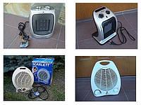 Распродажа Тепловентиляторов керамических: Aurora, Scarlett, Clatronic; купить тепловентилятор, фото 1