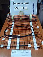 Нагревательный мат WoksMat 160 на площадь 3.0м2