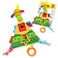 Игрушка треугольник с колечками MK6101-03 Macik