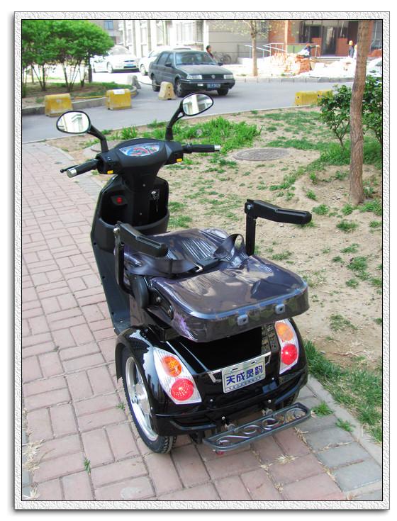 Инвалидный автомобиль.