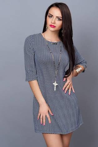 Молодежное платье с узором, фото 2