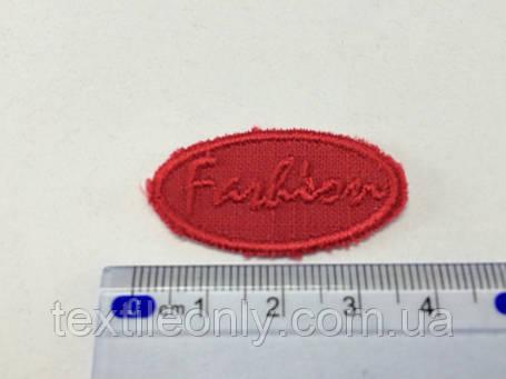 Нашивка Fashion,цвет красный, фото 2