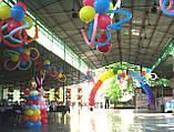 Оформлення дитячих свят, фото 8