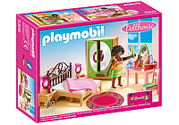 Конструктор Playmobil 5309 Спальня с трюмо