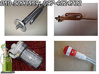 Запчасти и комплектующие к электрическим водогрейным бойлерам