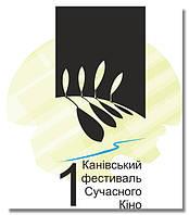 03_logo_kfsk.jpg