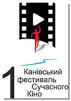 011_logo_kfsk.jpg