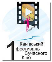 012_logo_kfsk.jpg