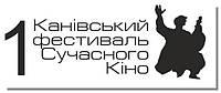 021_kfsk1.jpg
