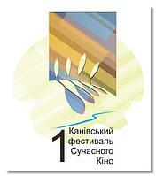 032_logo_kfsk.jpg