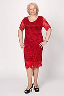 Эффектное женское платье из гипюра красного цвета