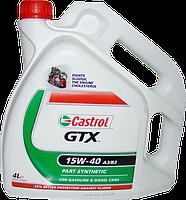 Castrol  gtx 15w-40  4л