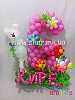 Шестерка с мишкой из воздушных шаров