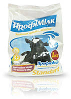 ПрофиМилк Стандарт для телят с 21-го дня 1 кг (заменитель молока для телят)