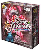 Настольная игра Семь гномов и самоцветная шахта Hobby World, фото 1
