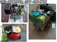 Дизельные и бензиновые двигатели к мотоблокам и мототехнике