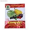 Кинмикс 2,5мл инсектицид