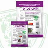 Фунгицид Фитофторин 7.5 г