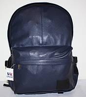 Городской рюкзак искусственная кожа синий
