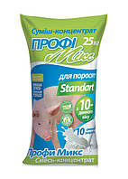 Заменители цельного молока для поросят и телят