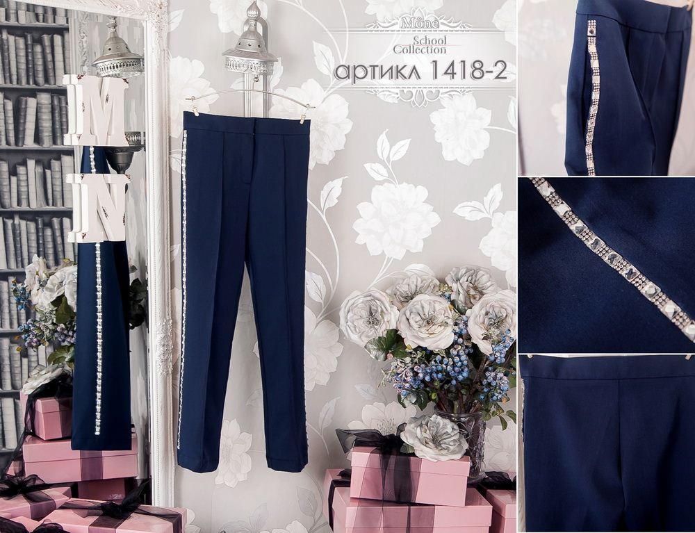 Одежда для школьников, Классические школьные брюки (синие) р-р 122,134