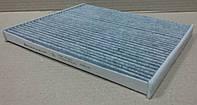 Фильтр салона угольный Hyundai Accent 06-10 гг. Inter Parts (97133-2H001)