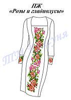 Платье женское ПЖ Розы и гладиолусы