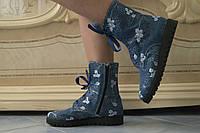 Женские джинсовые ботинки на молнии и шнурках и на тракторной танкетке. Арт-0423