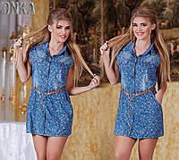Рубашка-туника №ат3218