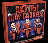"""Настольная игра """"Акулы  шоу бизнеса"""" ТМ Ариал"""