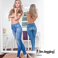 Утягивающие джинсы Slim` N Lift Caresse Jeans Women Skinny Jeggings Body , лосины, легенсы, колготы, колготки