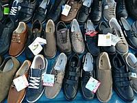 Обувь мужская Grisport