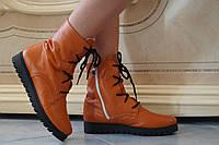 Женские стильные кожаные коричневые ботинки на шнуровке и тракторной танкетке. Арт-0434