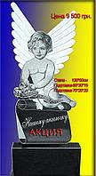 Гранитный памятник с ангелом, акция.