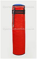 Боксерский мешок баннер 1,2 м.