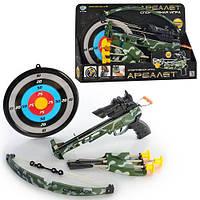 Арбалет Limo Toy M 0488 со стрелами на присосках, фото 1