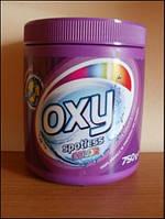Пятновыводитель для цветного «OXY» 750 гр