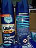 Дезодорант-спрей свіжість Balea fresh Deospray, 200 ml