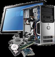 Настройка компьютеров и ноутбуков на дому в Кривом Роге