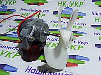 Вентилятор обдува no frost, длина вала, диаметр вала , для холодильника.