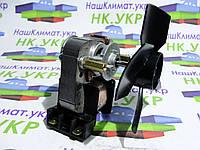 Вентилятор обдува no frost, RF-25, длина вала 30 мм, диаметр вала 4,4мм, для холодильника.