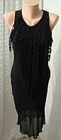 Платье женское элегантное черное миди Италия р.38-40 6022 от Chek-Anka