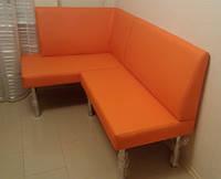 Кухонный уголок от производителя, мягкая мебель для кухни, прихожей офиса
